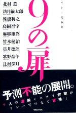 20090810.jpg