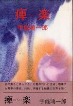20110126.jpg