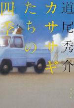 20110309.jpg